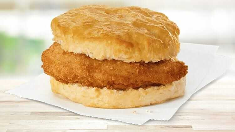 Where to Get the Best Fast Food Breakfast | Chicken Biscuit | FastFoodMenuPrices.com