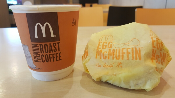 The Top 54 Fast Food Items in the Nation   McDonald's Egg McMuffin   FastFoodMenuPrices.com